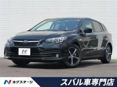 スバル インプレッサスポーツ の中古車 1.6 i-L アイサイト 愛知県一宮市 139.9万円