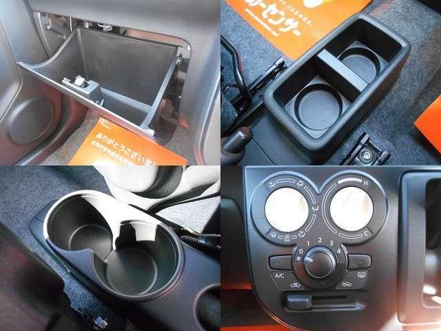 アフター保証は遠方のお客様でもご安心してご購入いただけます!また、ロードサービスも付いていますので急な故障やインロック、ガス欠、パンク、バッテリー上がり、脱輪があっても安心です!