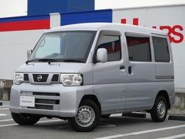 日産 NV100クリッパー 660 DX ハイルーフ 4WD パワーウインドウ・キーレス・パワステ