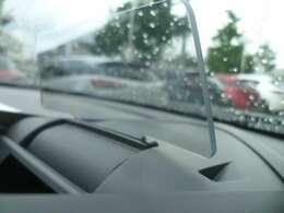 安全な運転は集中できる環境から・・・。運転を楽しみながら、様々な情報を逃さないコックピット。アクティブヘッドアップディスプレイに、ナビのルート誘導や車速が表示されます。