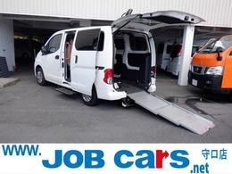 日産 NV200バネット 1.6 チェアキャブ 車いす2名仕様 福祉車両 スロープ リヤクーラー