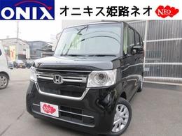 ホンダ N-BOX 660 L 新型新車ナビTVバックカメETCマットバイザ-