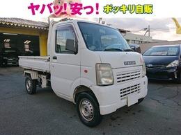スズキ キャリイ 金太郎リフトダンプパートタイム4WD 1オーナー/5速・エアコン・パワステ付