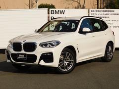 BMW X3 の中古車 xドライブ20d Mスポーツ ディーゼルターボ 4WD 東京都世田谷区 528.0万円