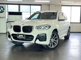 BMW X3 xドライブ20i Mスポーツ 4WD ハイラインパッケージ 20インチホイール