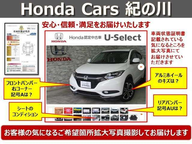 総支払額は、【和歌山県内登録・車庫証明手続費用込・店頭納車】の価格です。
