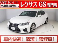 レクサス GS の中古車 350 Iパッケージ 千葉県野田市 114.0万円
