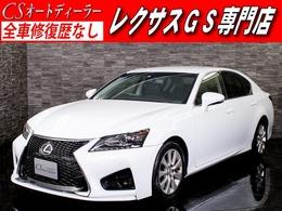 レクサス GS 350 Iパッケージ スピンドル/黒本革/車高調/禁煙/クルーズC