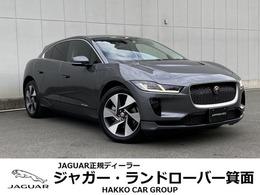 ジャガー Iペイス SE 4WD 1オ-ナ- エアサス ACC 360度カメラ 禁煙車