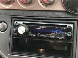 お気に入りの音楽と楽しいドライブ。CDオーディオやFM・AMラジオも始めから付いていますよ。