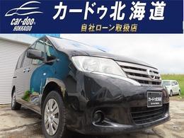 日産 セレナ 2.0 20X 4WD 光触媒抗菌ドラレコ・ナビ地デジ・Bカメラ
