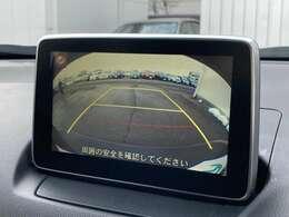 ◆MAZDA CONNECTナビ◆フルセグTV◆Bluetooth接続◆バックモニター【便利なバックモニターで安全確認も可能です。駐車が苦手な方に是非ともオススメをしたい装備です。】