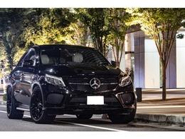 メルセデスAMG GLEクーペ 43 4マチック 4WD デジーノ/ブラックアウト/パノラマルーフ