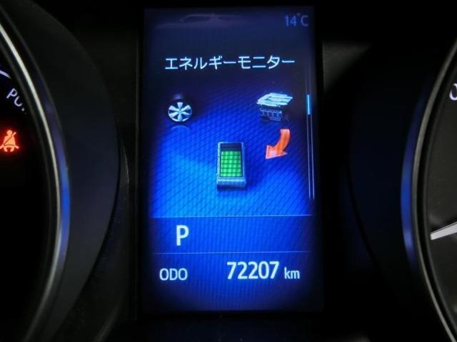 ハイブリッドの状態や詳細な燃費情報はリアルタイムでエネルギーモニターに表示されます