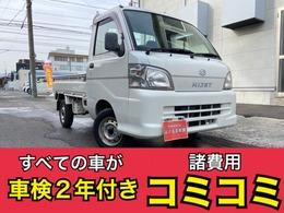 ダイハツ ハイゼットトラック 660 スペシャル 3方開 1年間走行無制限保証