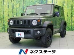 スズキ ジムニーシエラ 1.5 JL 4WD SDナビ シートヒーター スマートキー
