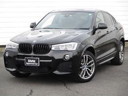 BMW X4 xドライブ35i Mスポーツ 4WD サンルーフ ACC ウッドパネル19AWLEDライト