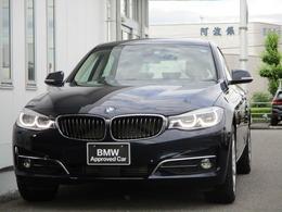 BMW 3シリーズグランツーリスモ 320d xドライブ ラグジュアリー ディーゼルターボ 4WD ベージュレザー・インペリアルブルー