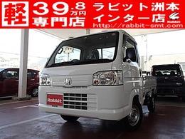 ホンダ アクティトラック 660 SDX エアコン パワステ 運転席エアバッグ