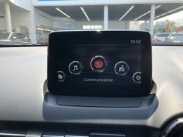 人間中心の考え方に基づき設計したことにより、欧州車のようなセンターディスプレイとコマンダーコントロールを搭載し、安全、かつ様々なデバイスやメディアにも対応したコネクティビティシステムです
