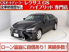 レクサス GS の中古車 350 Iパッケージ 千葉県野田市 219.0万円