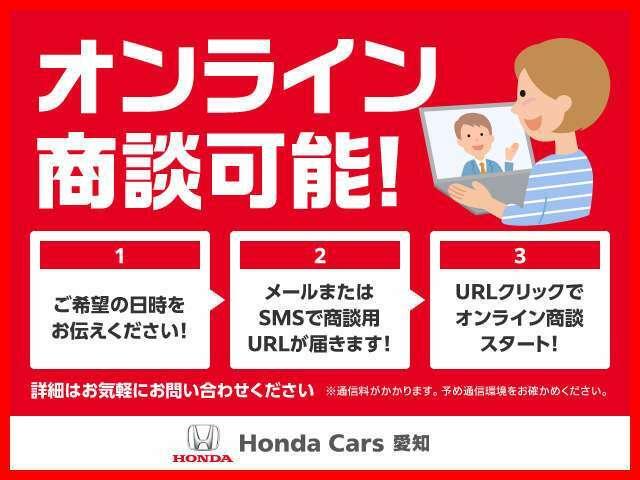 日本全国納車に対応出来ます! 整備をしてナンバープレートを変更してご自宅へお届けいたします。完成したお車を名古屋駅から近いユ-セレクト名西に取りに来て頂く店頭納車大歓迎!