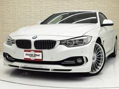 BMWアルピナ B4クーペ の中古車 ビターボ 静岡県沼津市 728.0万円