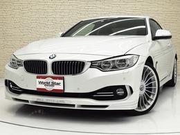BMWアルピナ B4クーペ ビターボ 電動ガラススライディングルーフ/禁煙車
