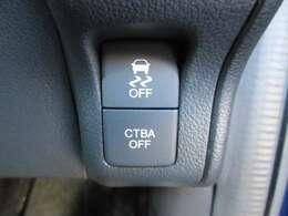 横滑り防止機能VSA付きです☆安全面にも配慮した1台です♪