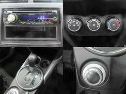 ■便利なオートエアコン付■温度を設定するだけで、モード、風量を自動で調節してくれます。温度だけ設定してオート機能をオンにするだけで効率的に快適温度にしてくれます。