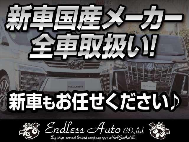 Aプラン画像:新車と展示車のお見積りを作成出来ます♪当店で欲しいお車をとことん探してみませんか?ご来店・いお問い合わせお待ちしております。