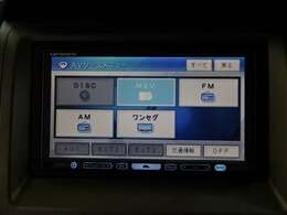 【社外ナビ】社外HDDナビを装備しています。知らない道も安心。便利で快適なドライブを。