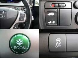 VSA(横滑り抑制とタイヤ空転抑制、ABSを統合した挙動安定化システム)装備です!車の急激な動きの変化を抑え、滑りやすい道でも安心して運転できます◎