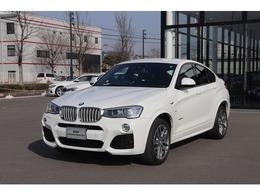 BMW X4 xドライブ28i Mスポーツ 4WD コンフォートアクセス Rビューカメラ