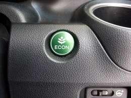 ECONボタン付きで燃費にも貢献してます♪♪