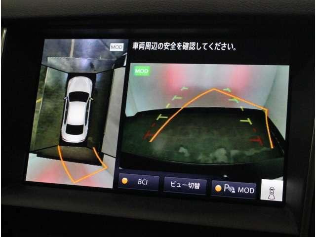 【全周囲カメラ】車両の周辺360度を見渡すことができ、死角をなくせます。カメラスイッチで画面を切り替えることも可能です。