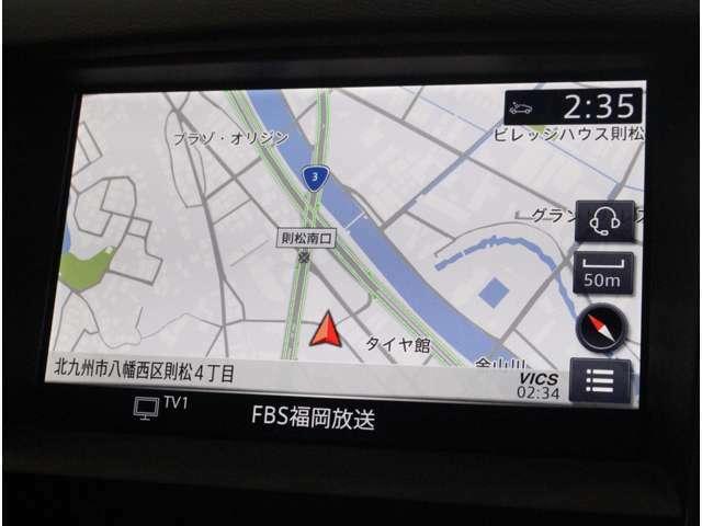 【純正メモリーナビ】遠方へのドライブも安心ですね! フルセグTV/DVD/CD/Bluetooth/USB/全周囲カメラ