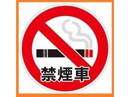 こちらの車両は匂いなどの喫煙の形跡がなく禁煙車と思われます。