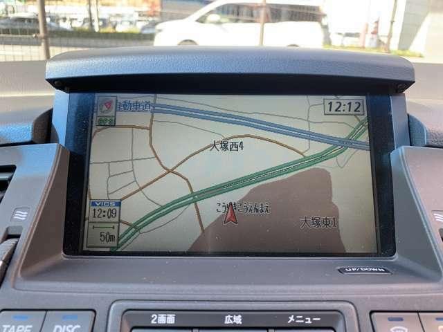 山陽自動車道・五日市ICを降りて1分。県外からのアクセスも簡単です!ぜひご来店ください!