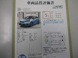 あんしんの5 点の車両です!すべての車両に第3者機関による 「車両状態証明書」 を発行しております。安心、信頼、満足にお答えします。