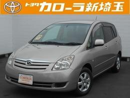 トヨタ カローラスパシオ 1.5 X Gエディション ナビ/バックカメラ/HIDライト/3列シート