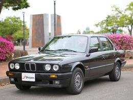 BMW 3シリーズ 320i 定期点検記録簿 禁煙車