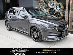 マツダ CX-8 の中古車 2.2 XD Lパッケージ ディーゼルターボ 大阪府松原市 529.8万円