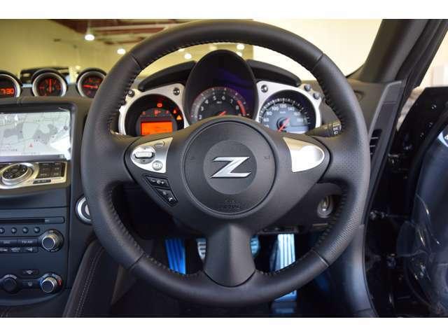 Zのコックピットを是非座って体感してみて下さい。色々な装備がついているので、気になる装備を是非カーライフアドバイザーに聞いてみてください