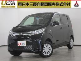 三菱 eKワゴン 660 M 4WD サポカーS 認定U-CAR3年保証