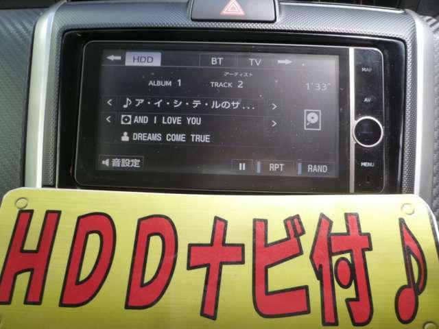 HDD!自動録音機能はミュージックサーバに貯められますのでお好きな音楽が視聴可能です。