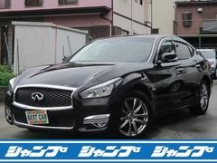 日産 フーガハイブリッド の中古車 3.5 VIP 埼玉県三郷市 238.0万円