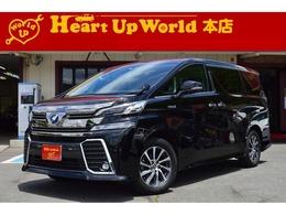 トヨタ ヴェルファイア ハイブリッド 2.5 ZR 4WD 後席モニター フルセグ 100V電源