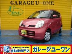 日産 モコ の中古車 660 E 埼玉県三郷市 4.8万円