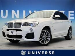 BMW X4 xドライブ28i Mスポーツ 4WD ACC 黒革シート 360°カメラ 純正ナビ TV